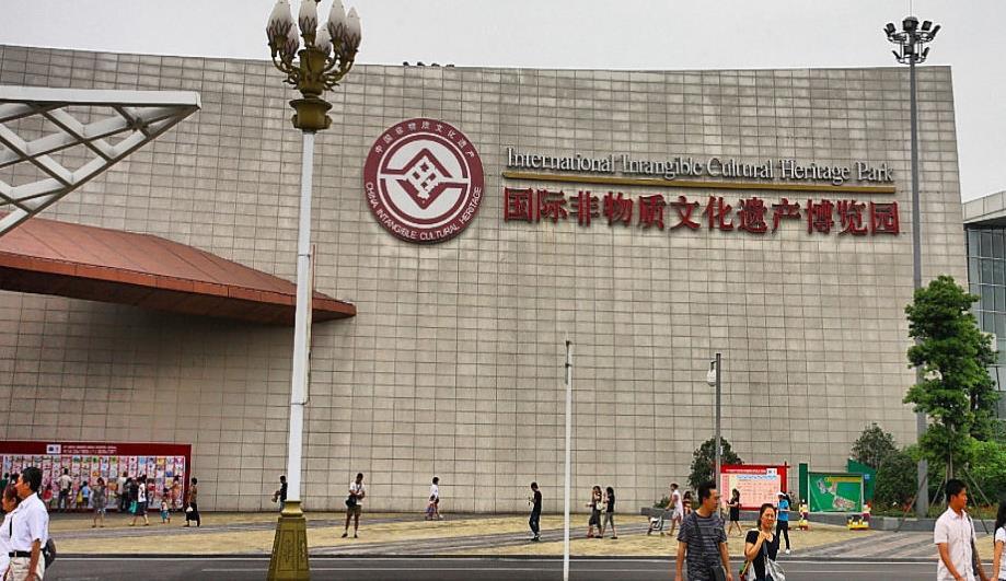 成都国际非物质文化遗产博览园调光玻璃