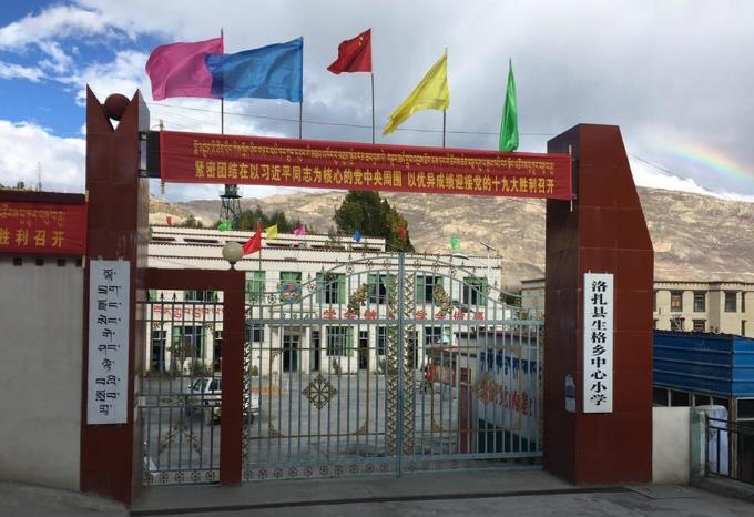 西藏山南洛扎县中学单向透视玻璃产品供