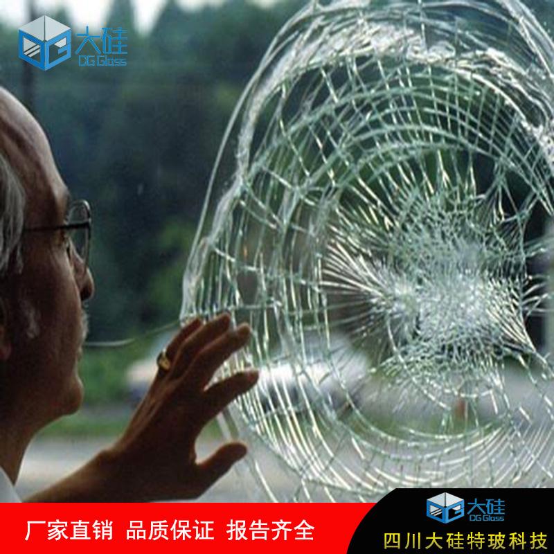 别墅防弹玻璃